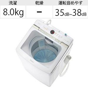 機 インバーター 洗濯
