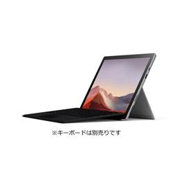 Microsoft(マイクロソフト) Surface Pro 7 プラチナ [Core i7・12.3インチ・最新Office付き・SSD 512GB・メモリ 16GB] VAT00014