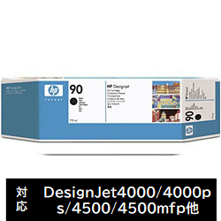 人気が高い  hp(エイチピー)【純正インク】 C5059A HP 90 インクカートリッジ(黒/ブラック) インクカートリッジ(黒 90/ブラック) C5059A HP C5059A, 塩山市:1fd24f52 --- mtrend.kz