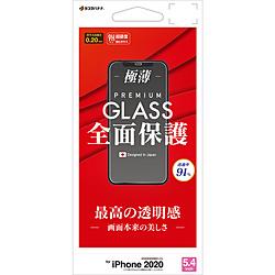ラスタバナナ iPhone 12 mini 5.4インチ対応 光沢ガラス お気に入り GP2522IP054 お得 0.2mm パネル