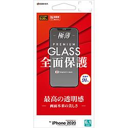 ラスタバナナ iPhone 12 Pro 6.1インチ対応 0.2mm 光沢ガラス 倉 パネル GP2573IP061 卓越