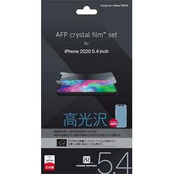パワーサポート iPhone 年末年始大決算 12 mini 5.4インチ対応 高光沢フィルム AFP PPBY-01 新品 送料無料 Film SUPPORT CRYSTALFILMFORIPHONE Crystal POWER
