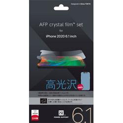 全品最安値に挑戦 パワーサポート iPhone 12 Pro 6.1インチ対応 高光沢フィルム AFP CRYSTALFILMFORIPHONE SUPPORT Film 直営ストア Crystal POWER PPBK-01