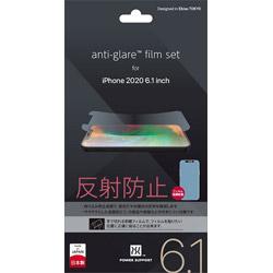 パワーサポート iPhone 12 Pro 6.1インチ対応 反射防止フィルム SUPPORT 新商品 PPBK-02 ANTIGLAREFILMFORIPHO 大好評です POWER film Antiglare