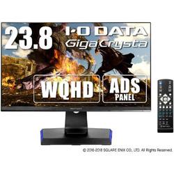 液晶モニター 液晶ディスプレイ PCモニター IO DATA(アイオーデータ) 【PS5動作確認済み】LCD-GCQ241XDB GigaCrysta 23.8型ワイド ゲーミング液晶モニター [2560×1440/ADS/DisplayPort・HDMI×3] LCDGCQ241XDB