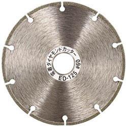 トラスコ中山 電着ダイヤモンドカッター 乾式用 125X1.6X22 ED125 ED125