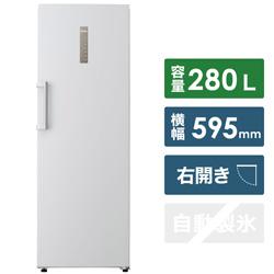 ハイアール 冷凍庫 ホワイト JF-NUF280A-W 1ドア 送料無料新品 JFNUF280A 人気ブランド多数対象 お届け日時指定不可 280L 右開きタイプ