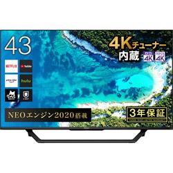 Hisense(ハイセンス) 液晶テレビ  43U75F [43V型 /4K対応 /BS・CS 4Kチューナー内蔵 /YouTube対応] 43U75F 【お届け日時指定不可】
