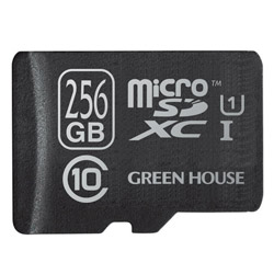 GREEN 安い HOUSE グリーンハウス 256GB 新商品 UHS-I GHSDMRXCUB256G クラス10対応 microSDXCカード U1