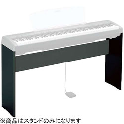YAMAHA(ヤマハ) Clavinova Pシリーズ専用キーボードスタンド(ブラック) L-85 L85