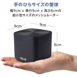 <title>ASUS 保証 エイスース Wi-Fi 6 + メッシュWi-Fiルーター ZenWiFi XD4 B 2 Pack AX Mini ブラック ax ac n a g b ZENWIFIXD42PACKB</title>