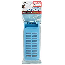 ELPA 洗濯機用糸くずフィルター (東芝用) 420-44-698H 42044698H