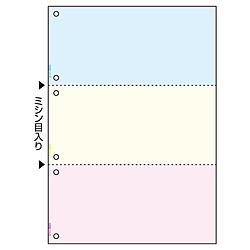 ヒサゴ マルチプリンタ帳票A4カラー3面6穴 BP2013WZ 限定タイムセール 本物