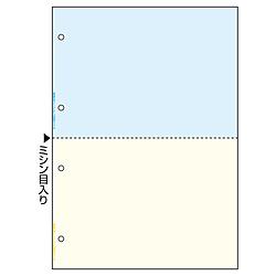 限定価格セール ランキングTOP10 ヒサゴ FSC?認証マルチプリンタ帳票A4カラー2面4穴 FSC2011W