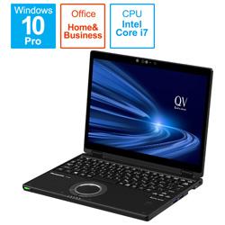 見事な創造力 Panasonic(パナソニック) ノートパソコン レッツノート レッツノート QVシリーズ(LTE タッチパネル) ブラック CF-QV9DFNQR [12.0型 CFQV9DFNQR/intel/intel Core i7/SSD:512GB/メモリ:16GB/2021年1月モデル] CFQV9DFNQR, RUSH PLAZA(ラッシュプラザ):59e2d535 --- yatenderrao.com