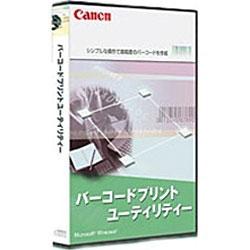 Canon キヤノン 純正 バーコードプリントユーティリティ 5370A078 売り出し 登場大人気アイテム