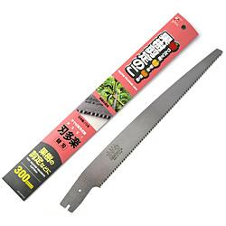 メーカー直売 石鋸工業 刃多楽 果樹剪定鋸 期間限定特価品 替刃 INK-0672 INK0672
