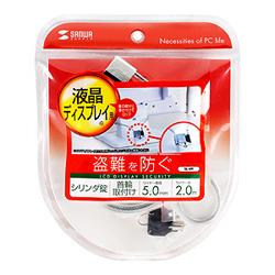 SANWA SUPPLY サンワサプライ 液晶ディスプレイセキュリティ SL-49 SL49 低廉 タイムセール
