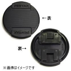 PENTAX(ペンタックス) レンズキャップ F52mm