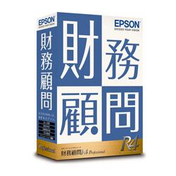 暮らし健康ネット館 EPSON(エプソン) 財務顧問R4 Professional Ver.21.1 青色申告決算書対応版 [Windows用] KZP1V211, げんき生活 b5f97596