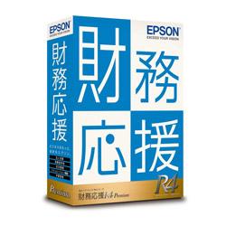 【オープニング大セール】 EPSON(エプソン) 財務応援R4 Premium Ver.21.1 青色申告決算書対応版 [Windows用] OZP1V211, とっぷプレミアムモール 27bb5142