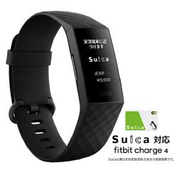 定番スタイル FITBIT Suica対応 Fitbit Charge4 GPS搭載フィットネストラッカー Black L FB417BKBK-JP 人気上昇中 Sサイズ ブラック FB417BKBKJP