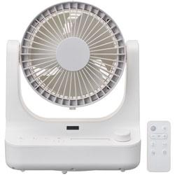 ドウシシャ 絶品 サーキレイター ピュアホワイト FCW-180D-PWH リモコン付き 低廉 DCモーター搭載 FCW180D