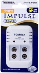 TOSHIBA(東芝) ≪国内・海外兼用≫ TNHC-622SC 充電式IMPULSE 6P形専用充電器 TNHC622SC