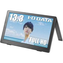 IO DATA(アイオーデータ) USB-C接続 PCモニター ブラック LCD-CF131XDB-M [13.3型 /ワイド /フルHD(1920×1080)] LCDCF131XDBM
