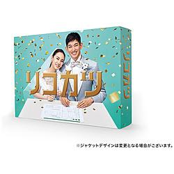 【2021/11/24発売予定】TCエンタテインメント リコカツ DVD-BOX