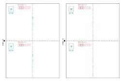 予約販売品 ヒサゴ GB1100N 往復はがきサイズ用紙 郵便番号枠付 ついに再販開始 200シート 2面 A4サイズ 400枚
