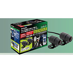 MITSUBA バイク専用ドライブレコーダー EDR-21 [Full HD(200万画素) /前後カメラ対応] EDR21