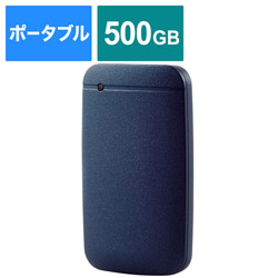 2021 09 下旬発売予定 ELECOM エレコム ESD-EFA0500GNVR 外付けSSD USB-C PS5 ポータブル型 本物◆ USB-A接続 500GB PS4対応 新作 ESDEFA0500GNVR ネイビー