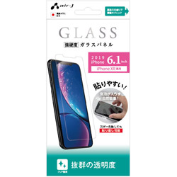 エアージェイ iPhone 11 爆売りセール開催中 6.1インチ ガラスパネル 激安通販販売 VGP19MCL クリア