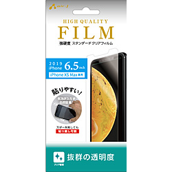 販売実績No.1 引出物 エアージェイ iPhone 11 Pro Max クリア ガラスパネル VGP19LCL 6.5インチ