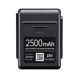 SHARP シャープ スティック掃除機用 BY-5SB25 ふるさと割 着脱式充電バッテリー BY5SB25 100%品質保証