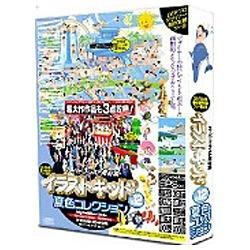 協和 〔Win Mac版〕 送料無料でお届けします メーカー直売 夏色コレクション Vol.12 イラストキッド