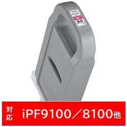 Canon(キヤノン) 【純正】 PFI-701M 顔料マゼンタ PFI701M