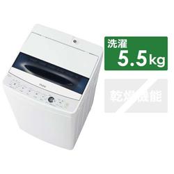 低価格 ハイアール [洗濯5.5kg] JW-C55D-W 全自動洗濯機 ホワイト [洗濯5.5kg] 全自動洗濯機 JWC55D ホワイト【お届け日時指定】, タハラシ:e5dfe6f4 --- delipanzapatoca.com