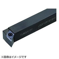 タンガロイ タンガロイ 外径用TACバイト JSDFCR1212H07 JSDFCR1212H07