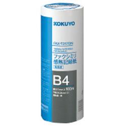 コクヨ 期間限定 ファクシミリ感熱記録紙 257mm幅B4×100m ギフト FAXT257D FAX-T257DN