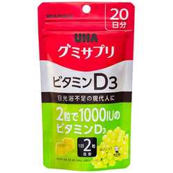 UHA味覚糖 グミサプリ 商店 ビタミンD3 40粒 日本正規品 20日分