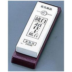 新潟ナニワ 超仕上純白砥石 国内送料無料 台付 世界の人気ブランド ATI07 IF-1001 No.8000