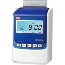 マックス タイムレコーダー 電波時計搭載モデル ER-110SUW ホワイト ER110SUWホワイト