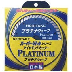 ノリタケ ノリタケ ダイヤモンドカッター スーパーリトルシリーズ プラチナウェーブ 3S0US50PLAT00 3S0US50PLAT00