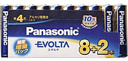 Panasonic パナソニック 単4形 10本 アルカリ乾電池 エボルタ LR03EJSP10S 全品送料無料 10S LR03EJSP ギフト