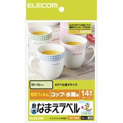 ELECOM エレコム EDT-TNM4 ショップ 耐水なまえラベル コップ EDTTNM4 水筒用 SALE