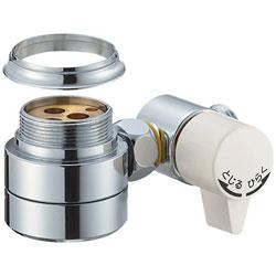三栄水栓 激安セール シングル混合栓用分岐アダプター B98AU2 日時指定 B98-AU2