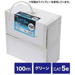 SANWA SUPPLY(サンワサプライ) KBT5CB100GN カテゴリ5eUTP単線ケーブルのみ KBT5CB100GN
