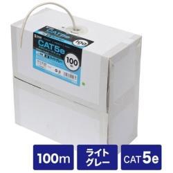 SANWA SUPPLY(サンワサプライ) KBT5CB100N カテゴリ5eUTP単線ケーブルのみ KBT5CB100N